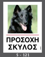 drakotos-dogs-s121