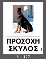 drakotos-dogs-s127