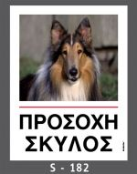 drakotos-dogs-s182