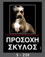 drakotos-dogs-s210